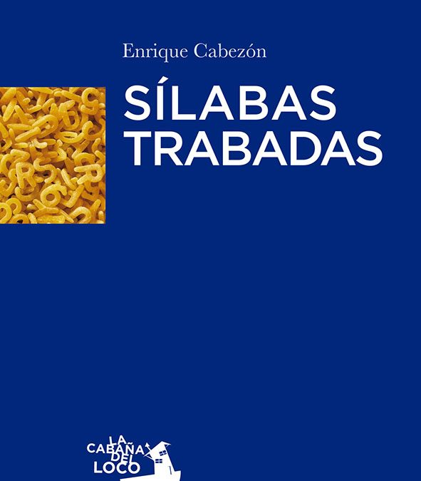 Pedagogía activa, Enrique Cabezón y Eva Tobías
