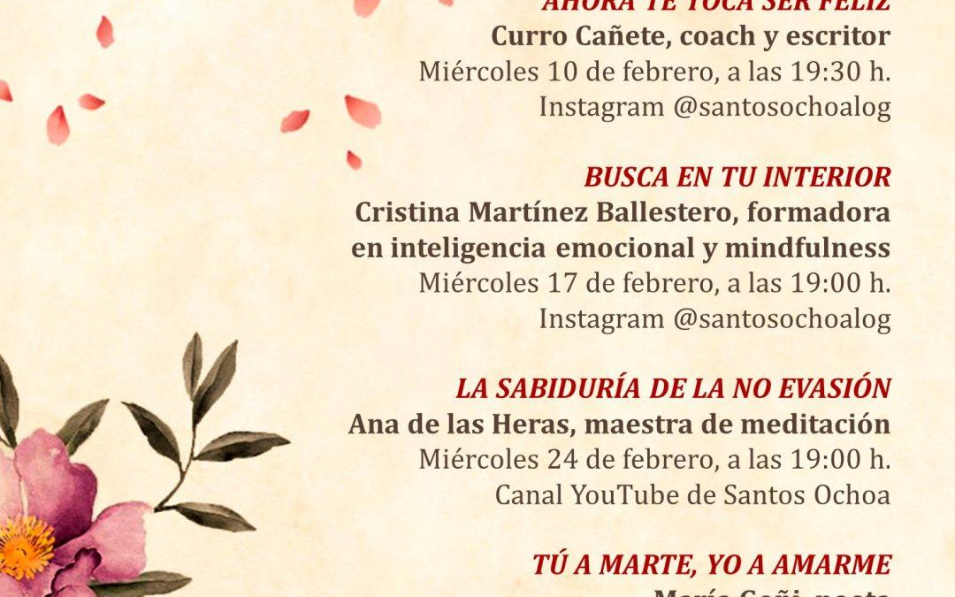 Ciclo El Arte de Vivir, Luis García Jambrina y Curro Cañete