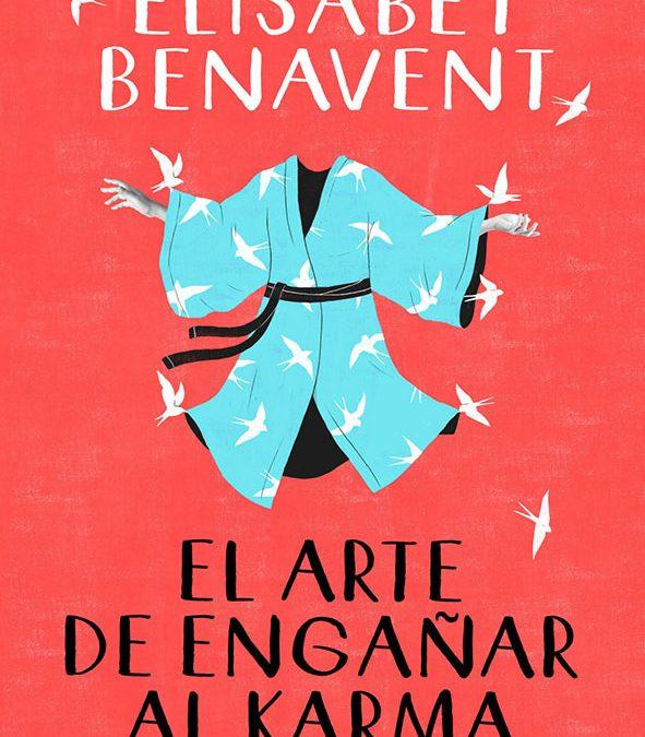 Elísabet Benavent y Luis Landero